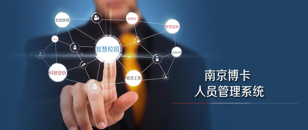 GS2_看图王.jpg