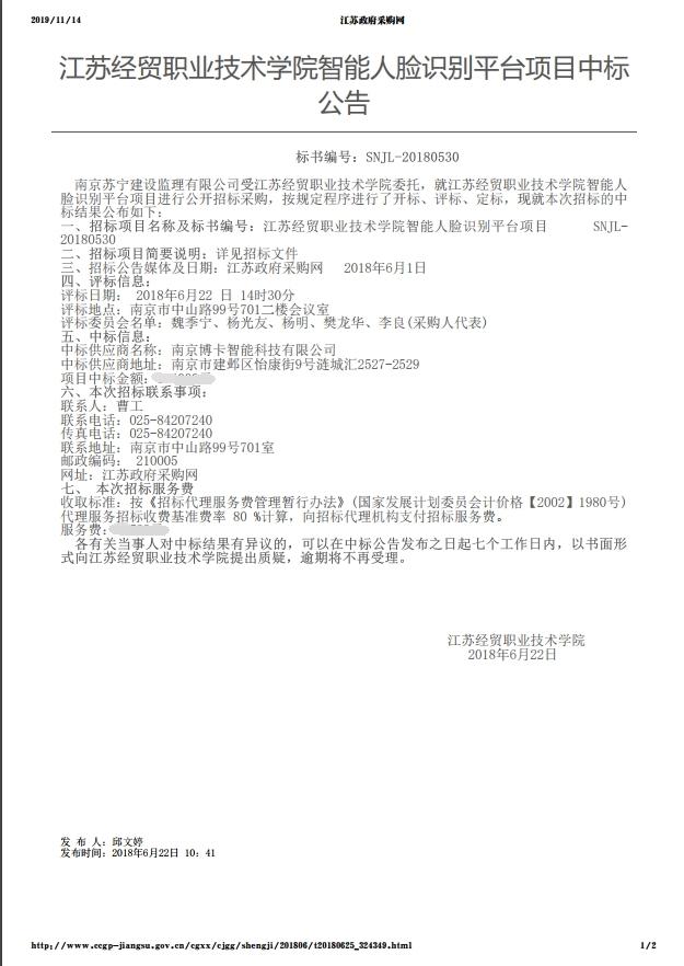1573724819(1)_看图王.jpg